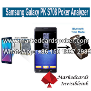 phone analyzer for marked cards poker